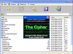 Cipher 00